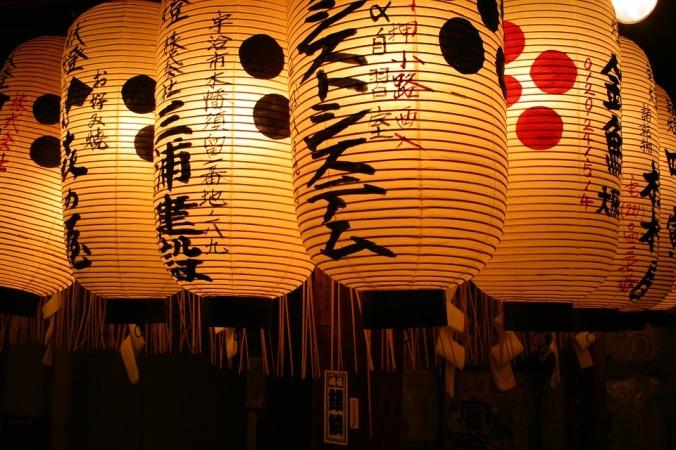 japan-1043416_960_720